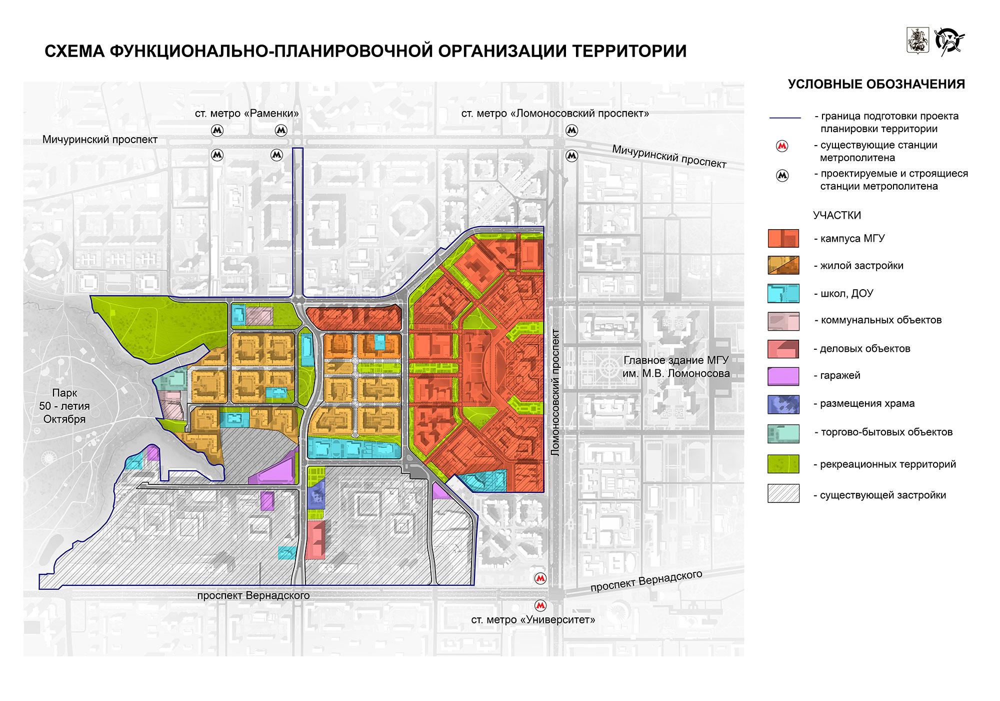 Схема транспортного каркаса москвы фото 240